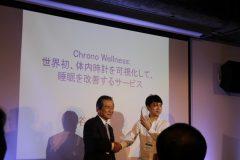 三菱総合研究所主催「第1回イノベーションネットワーク・ビジネスコンテスト」で、最優秀賞を受賞しました。
