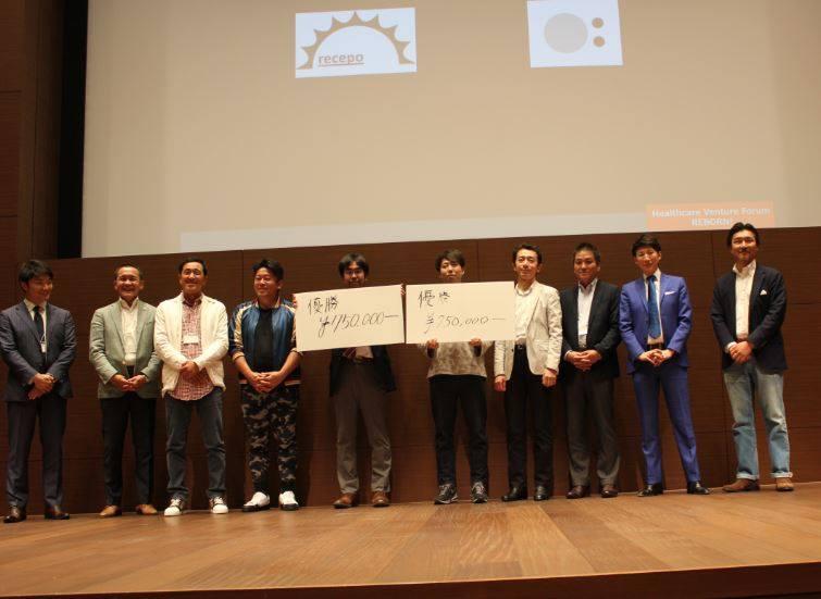 堀江貴文さんが審査員を務められた第6回ヘルスケアベンチャーフォーラムで同率1位で優勝いたしました。