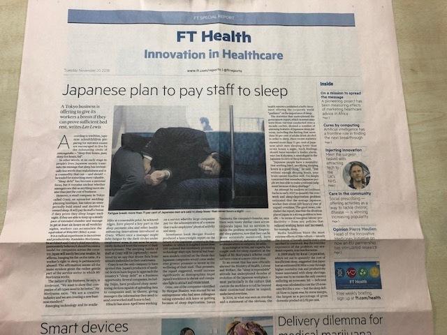 英 フィナンシャル・タイムズで、O:が掲載されました。