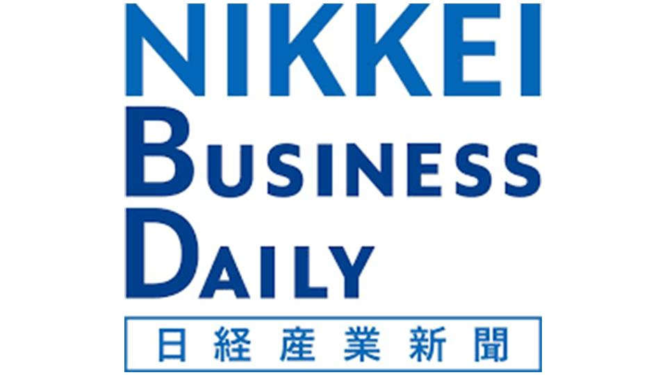 日経産業新聞にO:SLEEPに関する記事が掲載されました